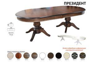 Стол раскладной Президент - Мебельная фабрика «Аврора»