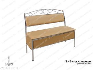 Кухонный диван S-Виток с ящиком - Мебельная фабрика «Classen»