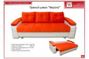 Диван прямой Верона - Мебельная фабрика «Mebel WooD-s»