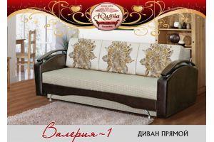 Диван прямой Валерия-1 - Мебельная фабрика «ЮлЯна»