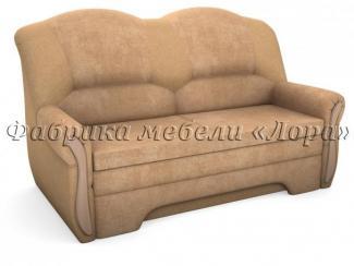 Диван прямой Уют - Мебельная фабрика «Лора»