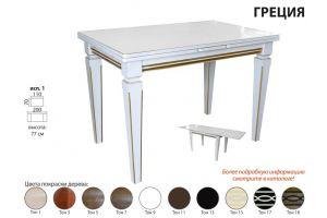 Стол обеденный Греция - Мебельная фабрика «Аврора»