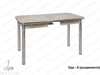 Стол обеденный Ода - Мебельная фабрика «Classen»