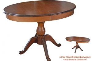 Стол обеденный Фабрицио-1 эллипс - Мебельная фабрика «Аврора»