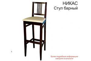 Барный стул НИКАС - Мебельная фабрика «Аврора»
