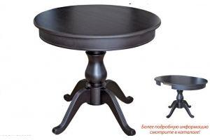Стол обеденный Фабрицио 1 круг - Мебельная фабрика «Аврора»