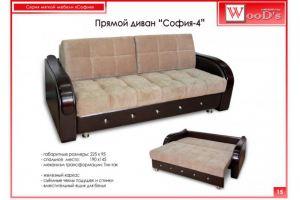 Прямой диван София 4 - Мебельная фабрика «Mebel WooD-s»