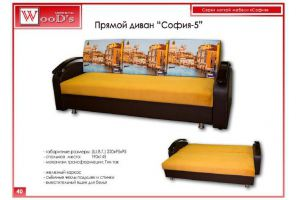 Диван прямой София 5 - Мебельная фабрика «Mebel WooD-s»