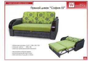 Диван прямой София 10 - Мебельная фабрика «Mebel WooD-s»
