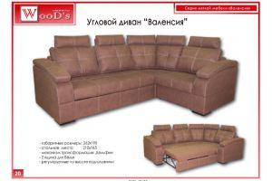 Угловой диван Валенсия - Мебельная фабрика «Mebel WooD-s»
