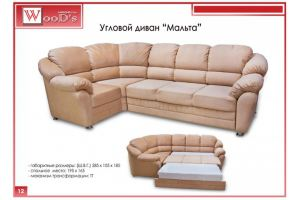 Угловой диван Мальта - Мебельная фабрика «Mebel WooD-s»