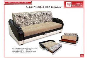 Диван прямой София - 10 с ящиком - Мебельная фабрика «Mebel WooD-s»