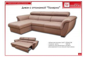Диван Палермо с оттоманкой - Мебельная фабрика «Mebel WooD-s»