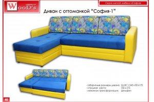 Диван с оттоманкой София-1 - Мебельная фабрика «Mebel WooD-s»