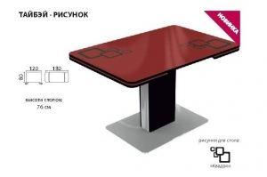Стол Тайбэй рисунок - Мебельная фабрика «Аврора»