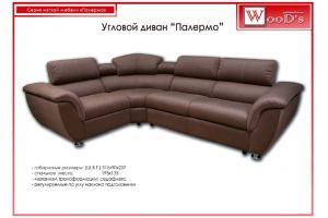 Угловой диван Палермо - Мебельная фабрика «Mebel WooD-s»