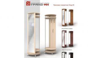 Прихожая Этюд-05 - Мебельная фабрика «Гранд-МК»