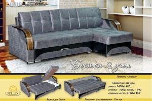 Диван Бостон-2 угол - Мебельная фабрика «DeLuxe»