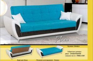 Диван-книжка Лион - Мебельная фабрика «DeLuxe»
