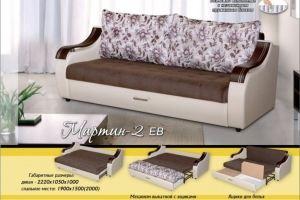 Диван Мартин-2 ЕВ - Мебельная фабрика «DeLuxe»