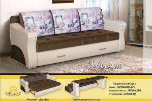 Диван-стол Милана - Мебельная фабрика «DeLuxe»
