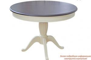 Стол обеденный Леонардо-1 - Мебельная фабрика «Аврора»