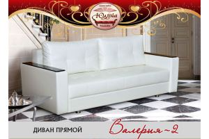 Диван прямой Валерия-2 - Мебельная фабрика «ЮлЯна»