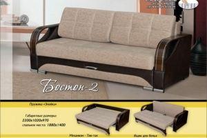 Прямой диван Бостон-2 - Мебельная фабрика «DeLuxe»