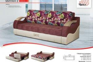 Прямой диван Милан 2 - Мебельная фабрика «Идеал»