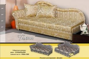 Раскладная Тахта - Мебельная фабрика «DeLuxe»