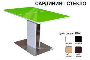 Стол обеденный Сардиния Стекло - Мебельная фабрика «Аврора»
