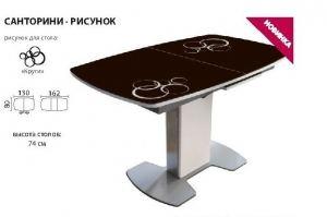 Стол Санторини рисунок - Мебельная фабрика «Аврора»