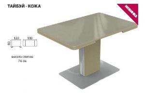 Стол Тайбэй кожа - Мебельная фабрика «Аврора»