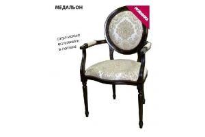 Стул Медальон с подлокотниками - Мебельная фабрика «Аврора»
