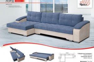 Угловой диван с оттоманкой Лорд - Мебельная фабрика «Идеал»