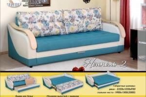 Выкатной диван Неаполь-2 - Мебельная фабрика «DeLuxe»