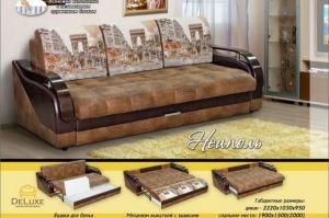 Выкатной диван Неаполь - Мебельная фабрика «DeLuxe»