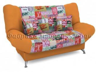 Диван прямой Лотос - Мебельная фабрика «Лора»