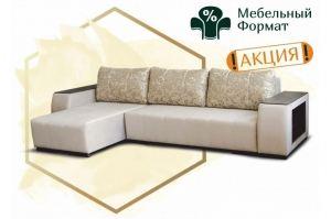 Диван Дамаск ДУ new - Мебельная фабрика «Мебельный Формат»