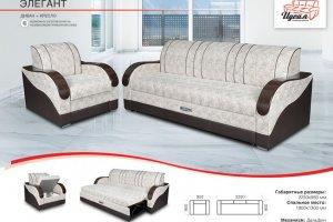 Диван Элегант прямой - Мебельная фабрика «Идеал»