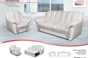 Диван комфортный Премиум - Мебельная фабрика «Идеал»