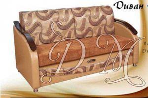 Диван Лидер-2 - Мебельная фабрика «ДиваноМания»