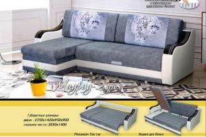 Диван Мадрид 2 угол - Мебельная фабрика «DeLuxe»