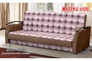 Диван Мадрид Люкс - Мебельная фабрика «Барокко»