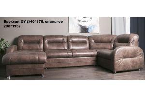 Диван П-образный Бруклин ОУ - Мебельная фабрика «Даймонд»