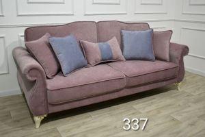Диван Валерия 14 - Мебельная фабрика «ЮлЯна»