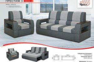 Диван прямой и кресло Престиж 3 - Мебельная фабрика «Идеал»