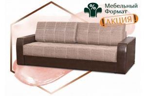 Диван прямой Мальта 2 БД - Мебельная фабрика «Мебельный Формат»