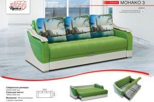 Диван прямой зеленый Монако 3 - Мебельная фабрика «Идеал»