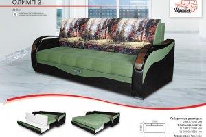 Диван с ящиком для белья Олимп 2 - Мебельная фабрика «Идеал»